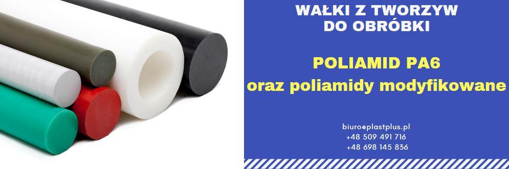 wałki z poliamidu do obróbki, wałki poliamidowe, wałki poliamid, wałki PA6